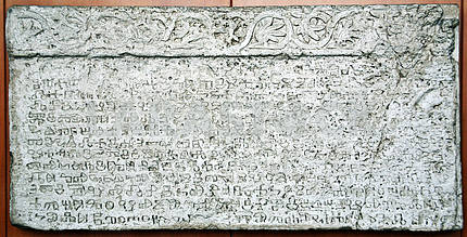 Baska Tablet,Croatia,Church Slavonic language,1100.