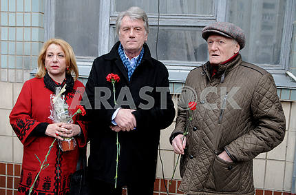 Catherine and Viktor Yushchenko and Yuri Rybchinsky