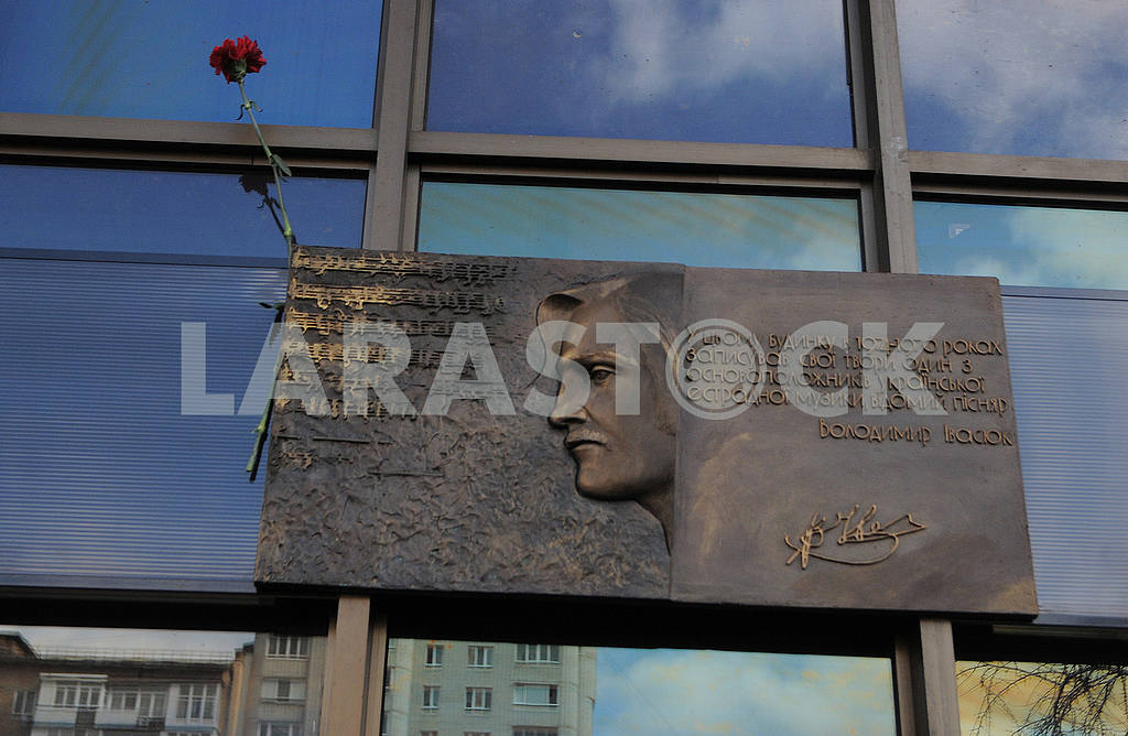 The memorial plaque to Vladimir Ivasiuk — Image 52617