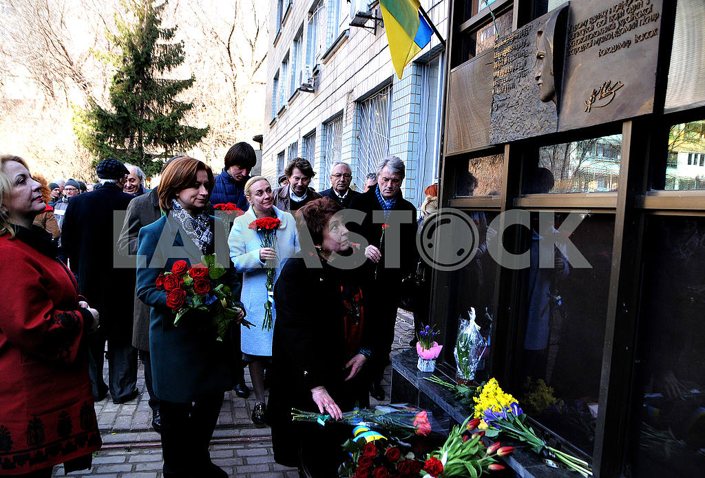 Opening of the plaque to Vladimir Ivasiuk — Image 52622