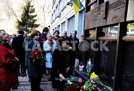 Открытие мемориальной доски Владимиру Ивасюку