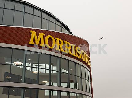 Моррисонс