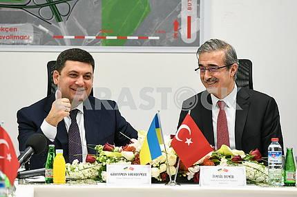 Ismail Demir and Vladimir Groisman