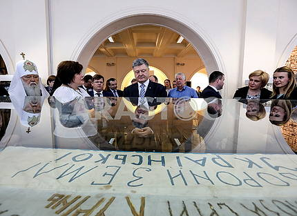 Petro Poroshenko in the Museum of History of Ukraine