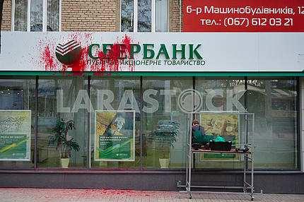 Attack on Russian Sberbank in Kramatorsk