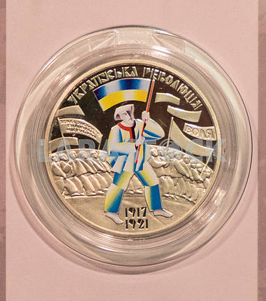 """Coin """"To the 100th anniversary of the events of the Ukrainian revolution of 1917-21"""""""