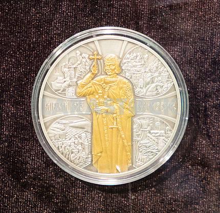 Coin of Kiev Prince Vladimir the Great