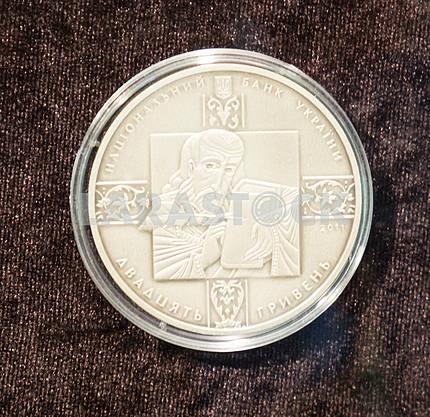 Coin Peresopnitskoe Gospel
