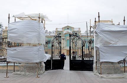 The Mariinsky Palace Gate