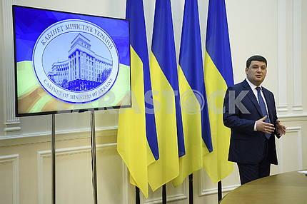 Prem'er-Minister of Ukraine Volodymyr Groisman