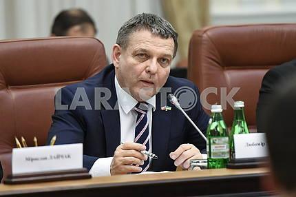 Lyubomir Zaoralek