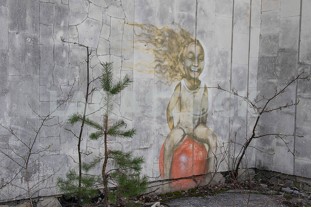 Graffiti on the wall in Pripyat — Image 54527