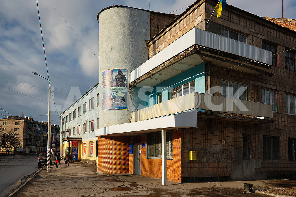 Military registration and enlistment office in Kramatorsk — Image 54555
