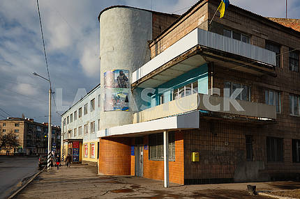 Military registration and enlistment office in Kramatorsk