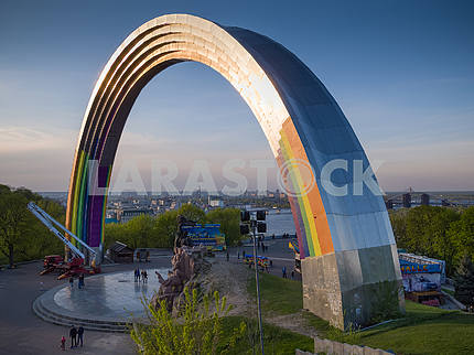 "Art installation ""Arch of Diversity"""