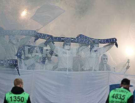 Fans of FC Dynamo Kyiv
