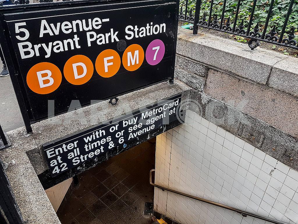 Subway Entrance — Image 55185