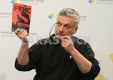 "Presentation of Sergei Loiko's book ""Flight"""