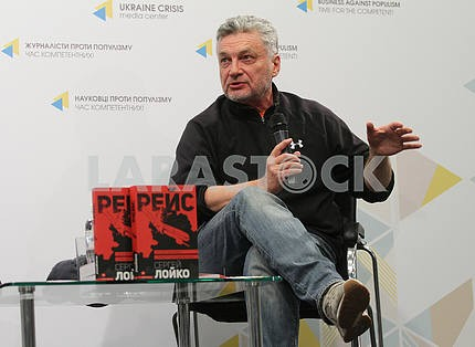 Presentation of Sergei Loiko's book