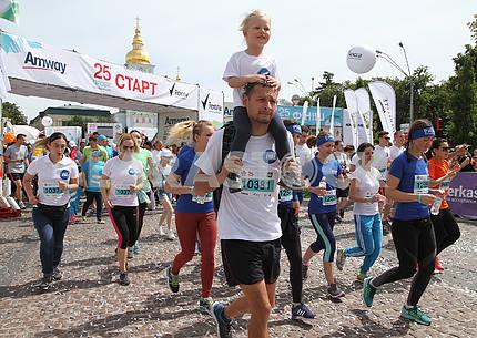 Participants of the race