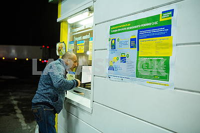 In Ukraine, starting without services