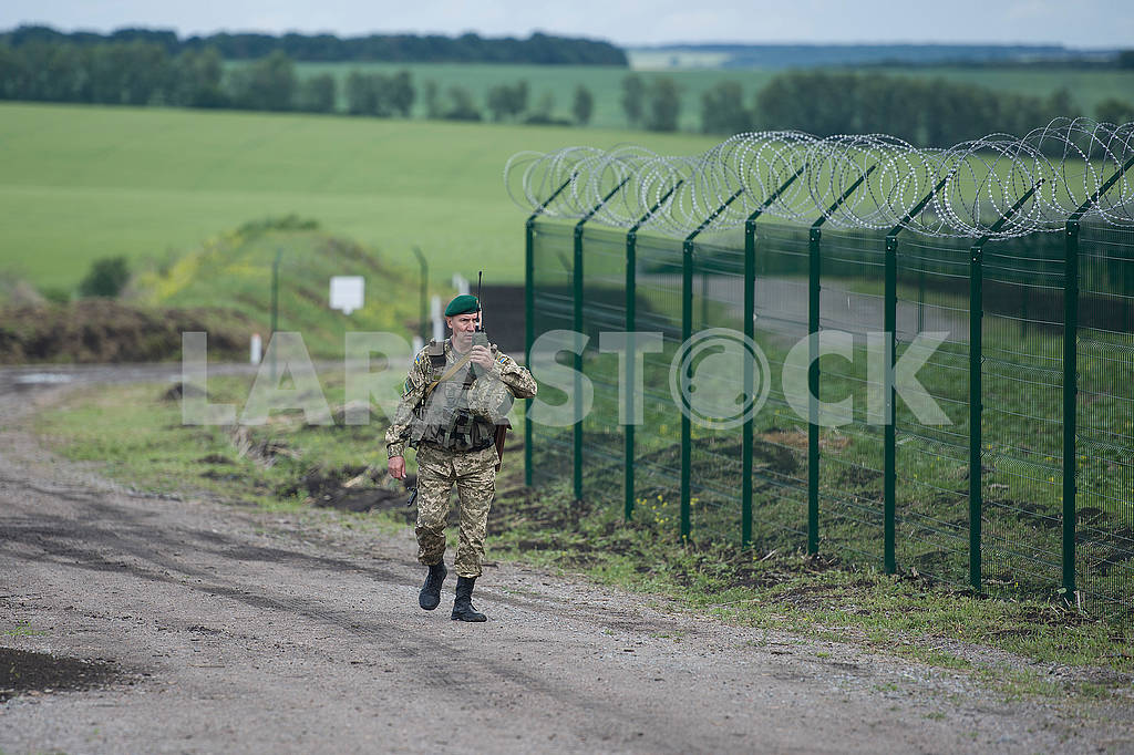Goptovka crossing point — Image 56796