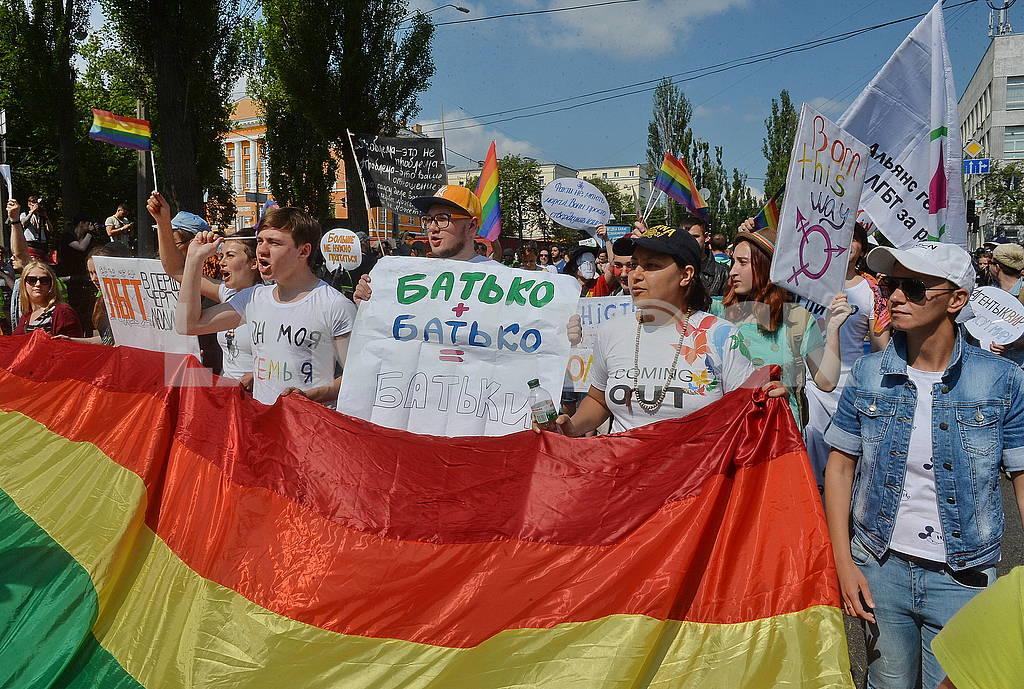 Rainbow Flag — Image 56882