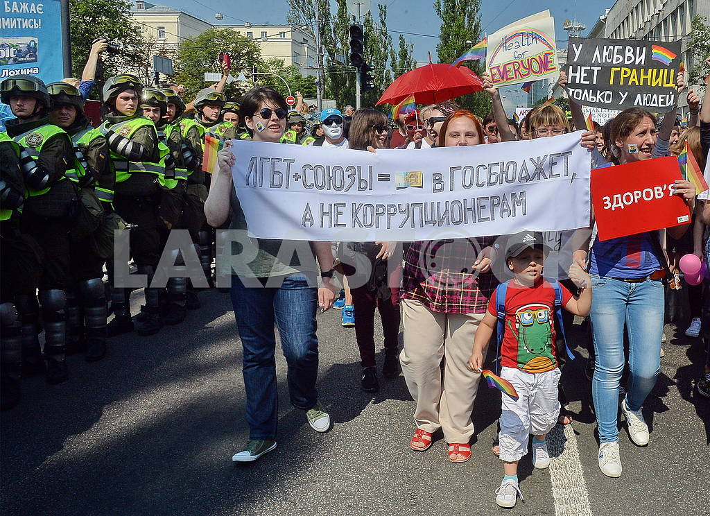 Participants in the march of equality — Image 56884