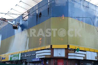 Fire on Khreshchatyk