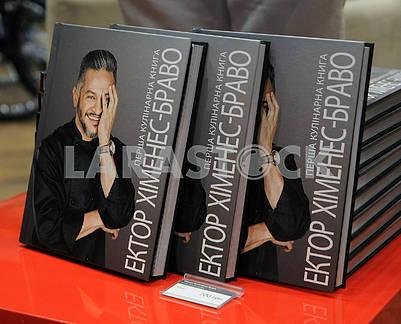 Book of Hector Jimenez-Bravo