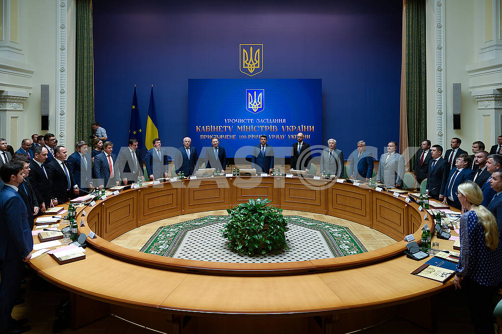Solemn meeting of the Cabinet of Ministers — Image 57810
