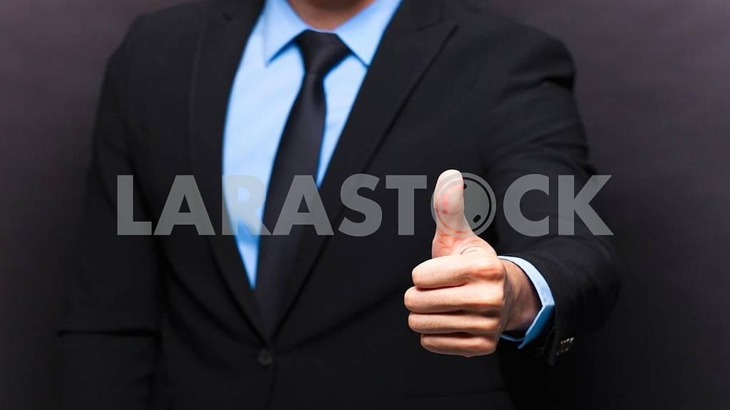 Business, business people, meingsings. — Image 58790
