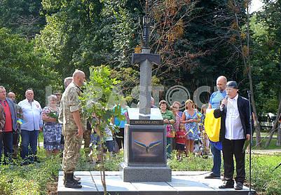 Открытие памятника воинам АТО
