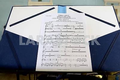 Rehearsal concert