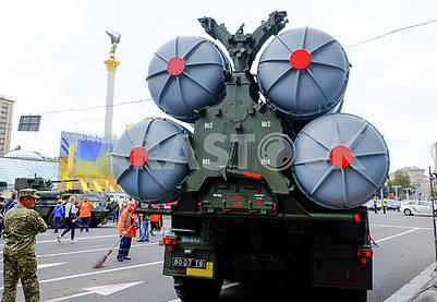 Anti-aircraft missile system C 300 ps