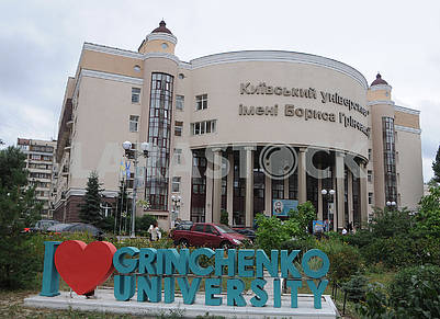 Kiev University. Boris Grinchenko