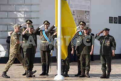 Празднование Дня флага