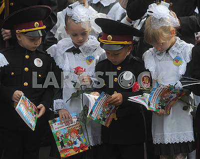 """Day of Knowledge in the Lyceum-boarding school №23 """"Cadet Corps"""""""