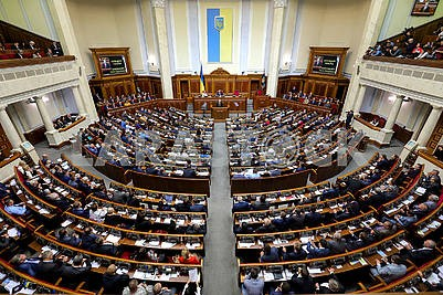 Conference Room of the Verkhovna Rada