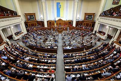 Conference Room of the Verkhovna Rada