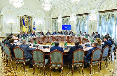 Meeting of the National Reform Council