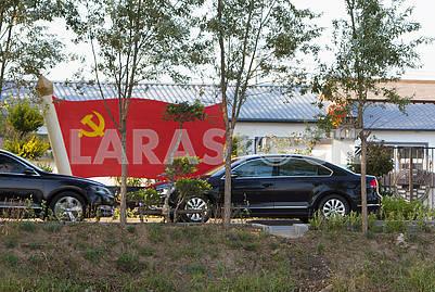 CCP and Mercedes flag