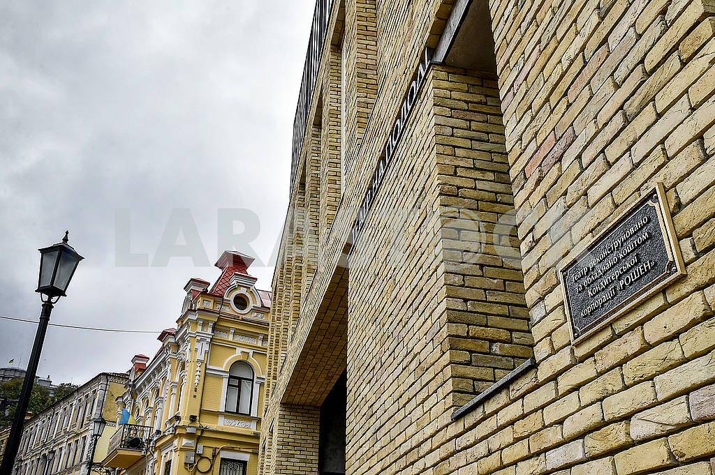 Фасад Театра на Подоле в Киеве — Изображение 63315