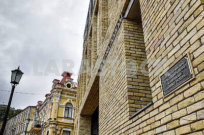 The facade of the Podol Theater in Kiev