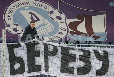 Poster on the podium of the stadium