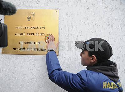 Embassy of the Czech Republic in Kiev