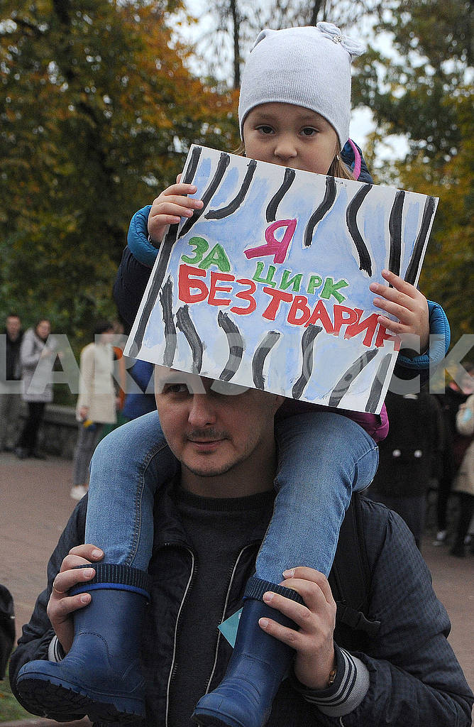 A girl and a man with a poster — Image 63492