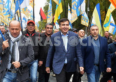 Saakashvili and his supporters