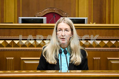 Ulyana Suprun on the rostrum of BP