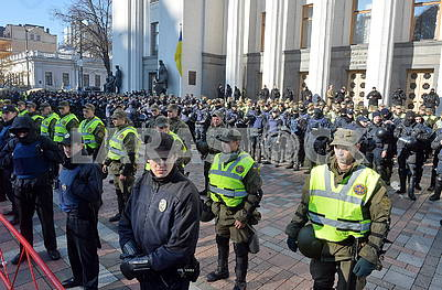 Police and National Guard